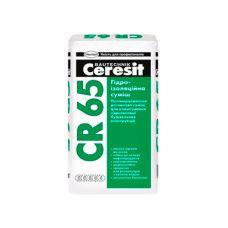 Гидроизоляция Ceresit CR 65 25кг.