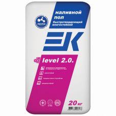 Наливной пол ЕК LEVEL 2.0. быстротвердеющий влагостойкий 20 кг