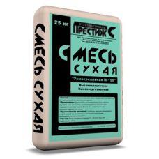 Купить Cмесь универсальная М-150 сухая «Престиж» цена в Нижнем Новгороде