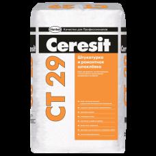 Ceresit CT 29. Штукатурка и ремонтная шпаклевка для внутренних и наружных работ